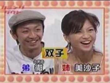 yasuda-twins.jpg